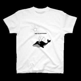 こいしさんのてるのなつやすみ T-shirts