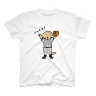 バッチコイ T-shirts