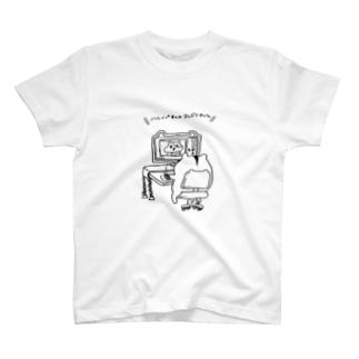 インターネット・ハムスター(セリフ付き) T-shirts