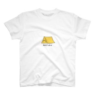 nojuku(黄) T-shirts