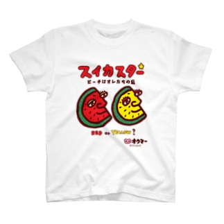 スイカスターブラザーズ T-shirts