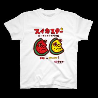 オクマーSUZURIショップのスイカスターブラザーズ T-shirts