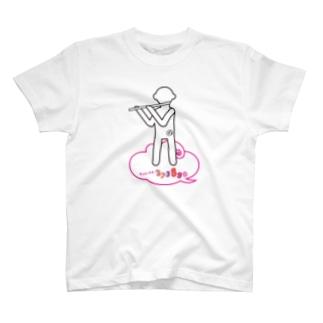 3738goフルートさん T-shirts