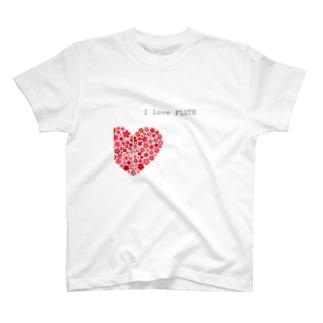 I love FLUTE フルートTシャツ T-shirts