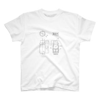 たにくリウム 図面 T-shirts