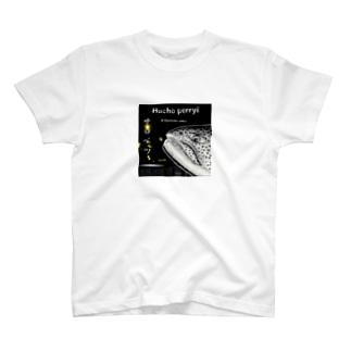 イトウ!サロベツ(HUCHO PERRYI)生命たちへ感謝を捧げます。※価格は予告なく改定される場合がございます。 T-shirts