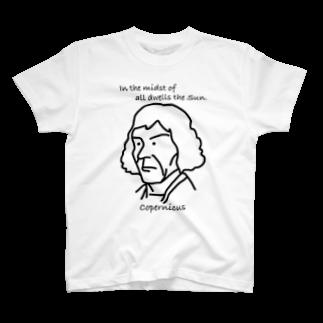Nakajima-ITのコペルニクスくん T-shirts