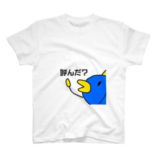 ギョギョッと君 T-shirts