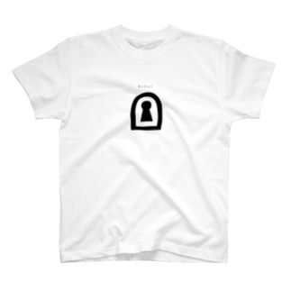 前方後円墳 T-shirts