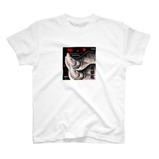 カラフトマス!古釜布(樺太鱒;PINK SALMON)生命たちへ感謝を捧げます。※価格は予告なく改定される場合がございます。 T-shirts