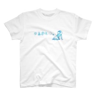 きえました。 T-shirts