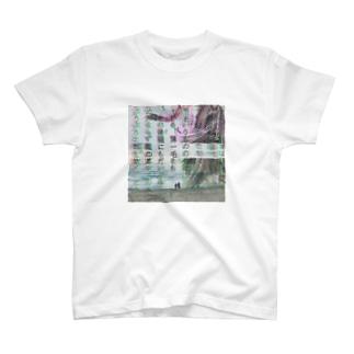 Vaporwave砂丘 T-shirts