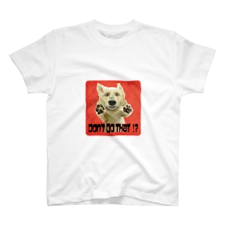 dont do thatのtシャツ T-shirts