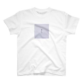 Jealous T-shirts