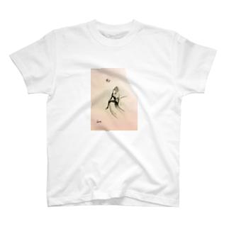 Future T-shirts