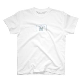 ももこ T-shirts