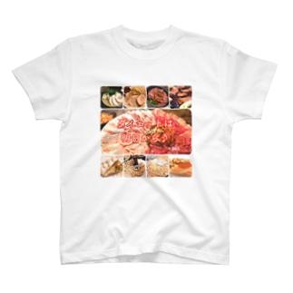 ダイエットは明日から♪×365 T-shirts