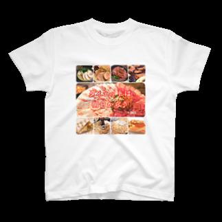 rainbow94のダイエットは明日から♪×365 T-shirts