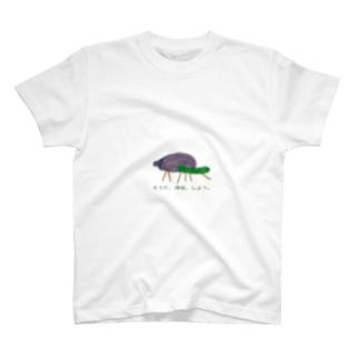 夏の思ひ出 お盆 T-shirts