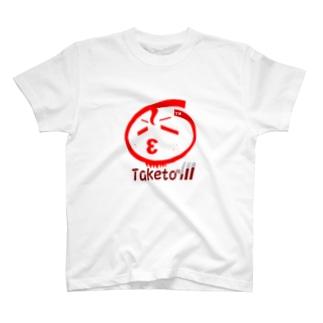 take2グッズ T-shirts