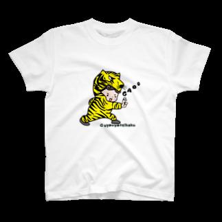 うやうや帝国のがおポーズ T-shirts