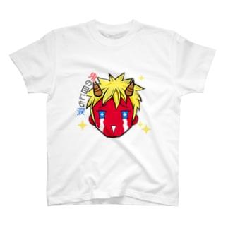 鬼の目にも涙 T-shirts