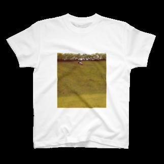 Happyちゃんの頂上まで… T-shirts