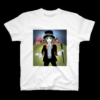 rudegirlのサーカスがまたはじまる! T-shirts