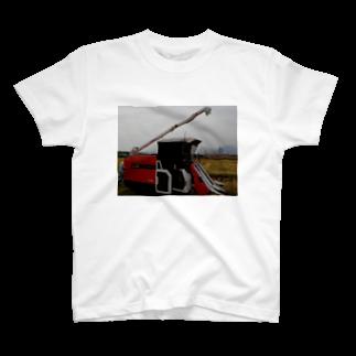 Happyちゃんのコンバイン T-shirts