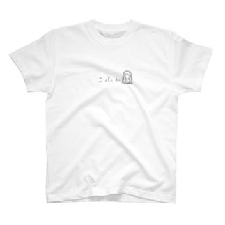 こふんlogo T-shirts