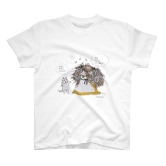 天パ娘 T-shirts