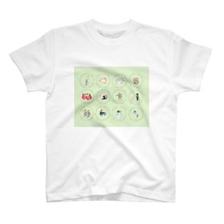 【HappyUnbirthday!】1stmember T-shirts