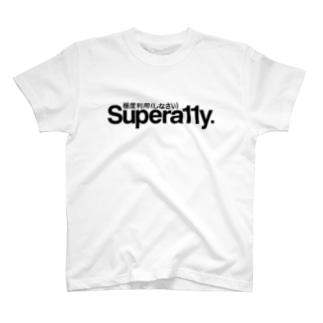 supera11y. T-shirts
