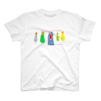 Shouting Birds!!! T-shirts