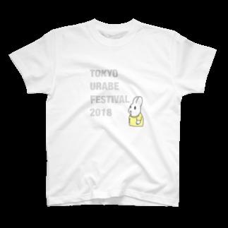 URABE StoreのTOKYO URABE FESTIVAL 2018 T-shirts