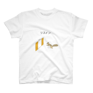 piorのリスイン(カラー) T-shirts