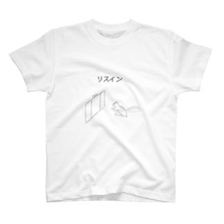 リスイン(モノクロ) T-shirts