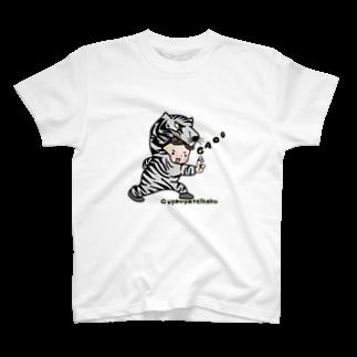 うやうや帝国のがおポーズ(グレー) T-shirts