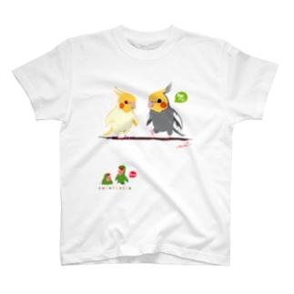 どノーマルオカメインコとルチノーちょいわき T-shirts