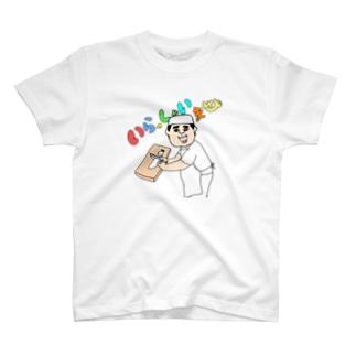 大丸食堂の小林マネージャー T-shirts