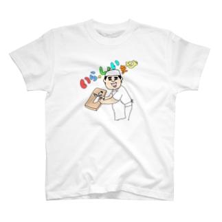 大丸食堂の小林マネージャーです T-shirts