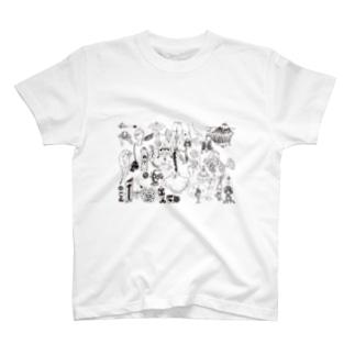 空想と妄想の狭間に T-shirts