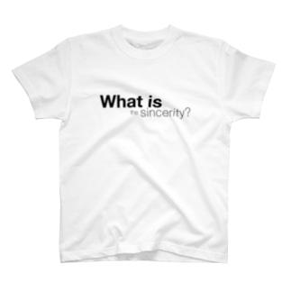 誠意って何かね:黒字 T-shirts