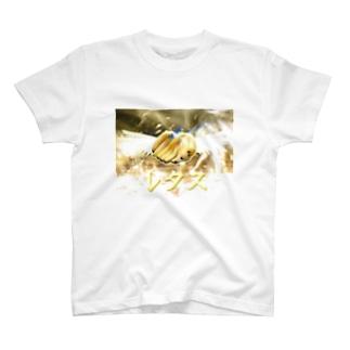 やさいTシャツ T-shirts