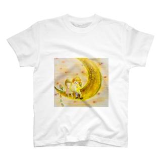 まほくんとアイス食べたよ。 T-shirts