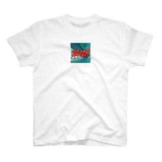 SPLASHtee(緑) T-shirts