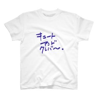 キュートアンドクレバー 青 T-shirts