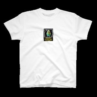 森本伸夫 Nobuo Morimotoのラムちん T-shirts
