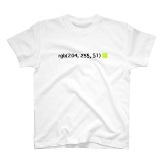 rgb ( 204, 255, 51) T-shirts