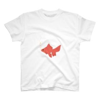 金魚さん T-shirts